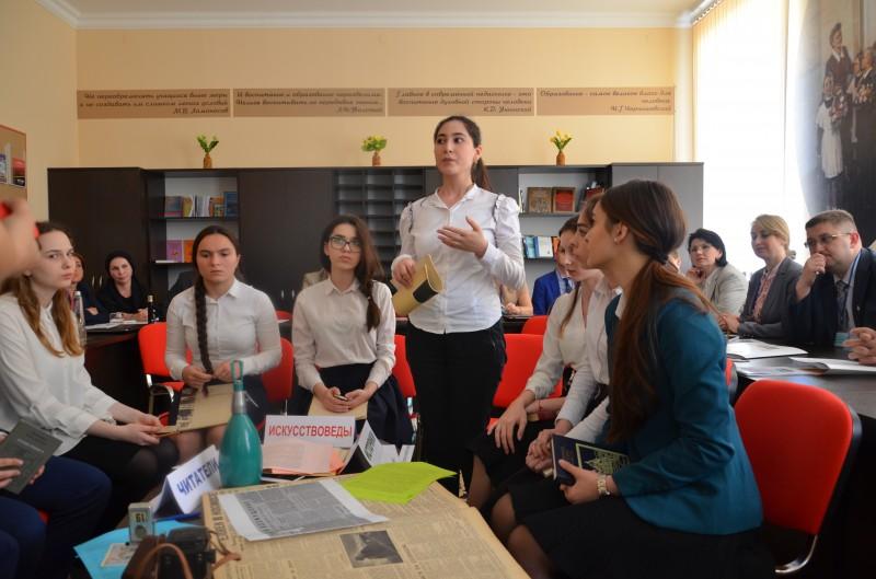 В Махачкале прошел образовательный диалог